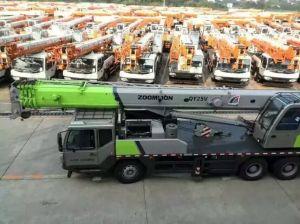 Zoomlion Truck Crane Parts – XCMG SANY Zoomlion Crane Parts